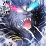 Hell Black Tiger Mug