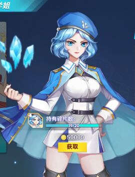 Long Yuxue