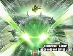 Jade Phosphor