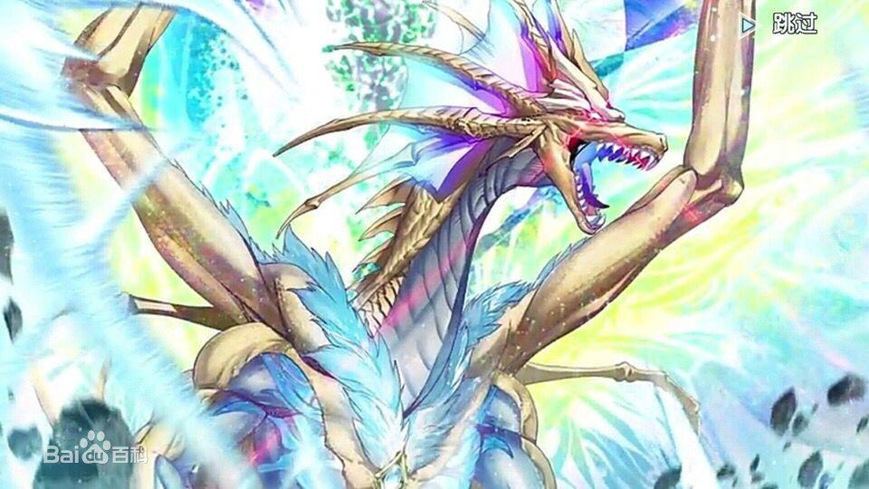 Dragon God | Soul Land Wiki | Fandom