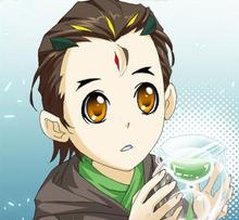 Young Dugu Bo
