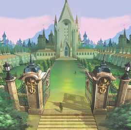 Heaven Dou Imperial Academy