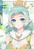 SL3.5 character1 (2)
