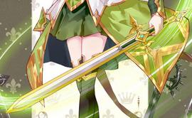 Stargod Sword