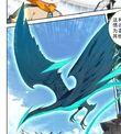 Emerald Demon Bird