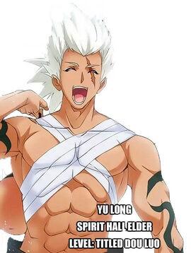 Yu Long 1
