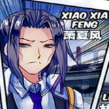 Xiao Xia Feng