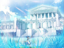 Blue Silver Palace