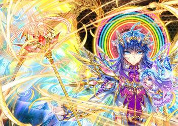 God Realm(SL 2.5)