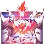 Evil Blade Lord Mug