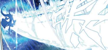 Snow Empress Sword