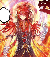 Phoenix God