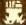 Stonefisticonfix