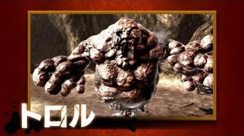 Troll promotional trailer for Japan