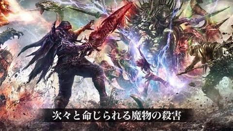 THE WORLD OF SOUL SACRIFICE 3「3つの正義」