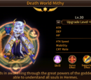 Death World Mithy