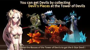 Deviltowerad