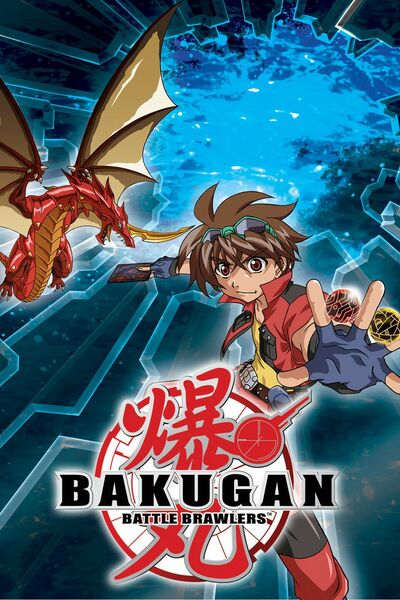 Bakugan Battle Brawlers Mechtanium Surge