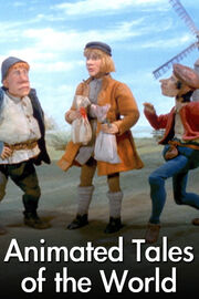 Animated Tales of the World Poster