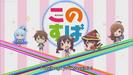 KonoSuba S2 Ep. 2 Anime Sparkle Sound 27