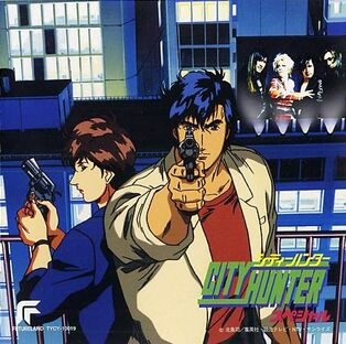 CITY HUNTER - Death of the Vicious Criminal Ryo Saeba