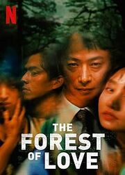 The Forest of Love Poster