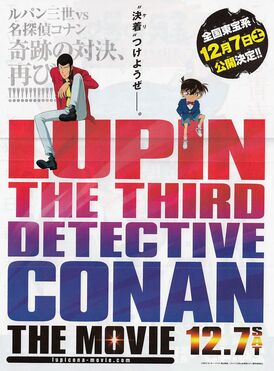 2013 - Lupin the 3rd vs. Detective Conan - The Movie