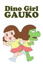 Dino Girl Gauko Poster