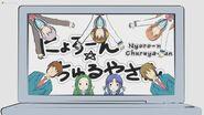 Nyorō~n Churuya-san Sound Ideas, CARTOON, WHISTLE - SLIDE WHISTLE, UP