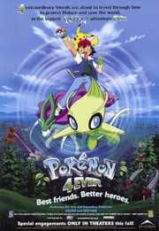 Pokemon 4ever poster