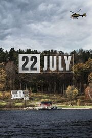 22 July Movie Poster
