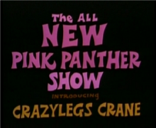 The All New Pink Panther Show (1978)