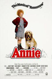 Annie 1982 Movie Poster