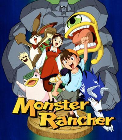 Monster Rancher Cover