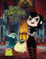 Hotel Transylvania (2017 TV Series)