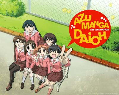 Azumanga daioh cover