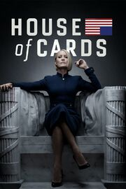 House of Cards US TV Series Poster