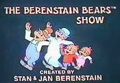 The berenstain bears 1985 title