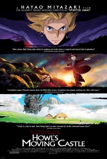Howl's Moving Castle (2005) Poster V2