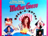 Mother Goose Rock 'n' Rhyme (1990)