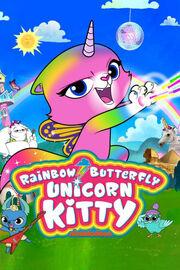 Rainbow Butterfly Unicorn Cat Poster
