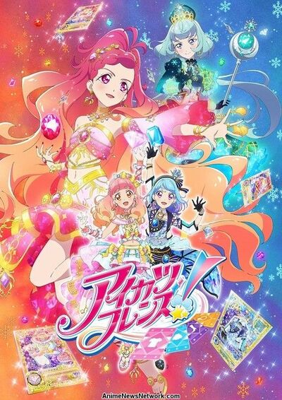 Aikatsu Friends Poster
