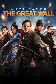 The Great Wall (2016) Poster