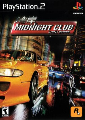 Ps2 midnight club street racing-110214
