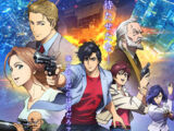 City Hunter the Movie: Shinjuku Private Eyes (2019)