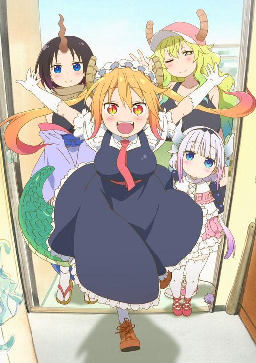 Miss Kobayashi's Dragon Maid Cover