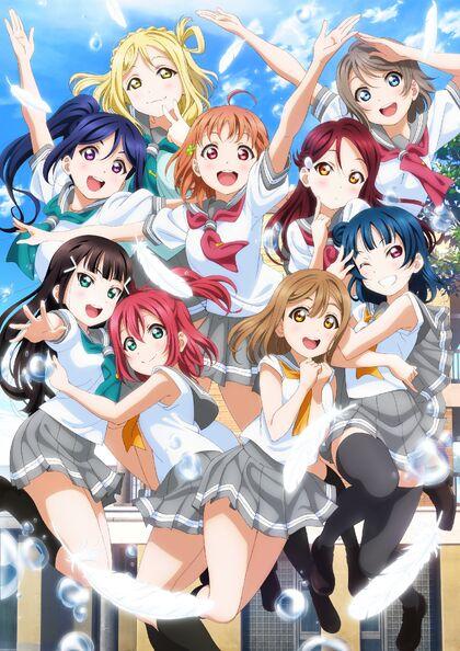 Love Live! Sunshine!! Cover