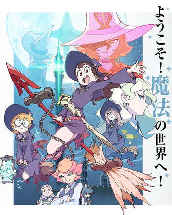 Little Witch Academia Anime Series