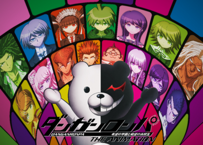 Danganronpa - The Animation Cover