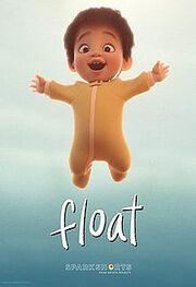 Float 2019 Short Poster